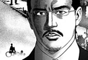 歌舞伎町と夜王
